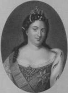 Императрица Екатерина I (Алексеевна)